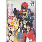 3本で送料無料 DVD/邦画/TVドラマ/4934569645470