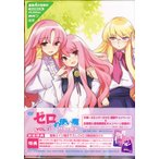 ゼロの使い魔 双月の騎士 vol.1 (DVD)