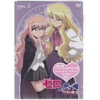 ゼロの使い魔 双月の騎士 vol.2 (DVD)