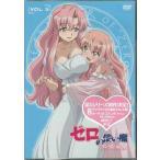 ゼロの使い魔 双月の騎士 vol.5 (DVD)