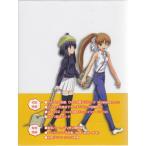 ドージンワーク 第1巻 初回限定版 (DVD)