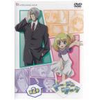 ドージンワーク 第2巻 (DVD)
