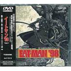 EAT-MAN'98 vol.4 AMBROSIAN DAYS Part1&2