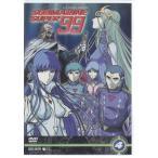 SUBMARINE SUPER99 vol.4