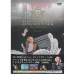 チャン グンソク ライブ&ドキュメンタリー 2011 THE CRI SHOW IN JAPAN JKS LIVE&DOCUMENTARY 前編