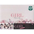 Yahoo!映画&DVD&ブルーレイならSORAガール GIRL DVD プラチナスタイル 豪華版