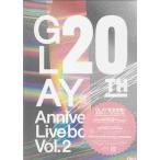 GLAY 20th Anniversary LIVE BOX VOL.2