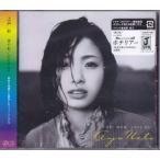 涙の虹/SAVE ME / 上戸彩