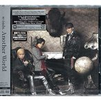 Another World DVD付  / w-inds.