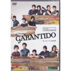 GARANTIDO ガランチード PCBP-52333