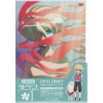 素敵探偵ラビリンス Case.1 (DVD)