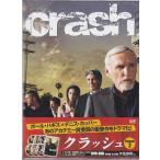 クラッシュ シーズン2 DVD-BOX2