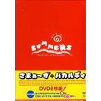 さまぁ〜ず/バカルディライブ DVD-BOX
