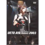 UETO AYA FIRST LIVE TOUR Pureness 2003 / 上戸彩
