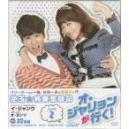オ・ジャリョンが行く! DVD-BOX2