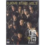 D-BOYS STAGE VOL.3 鴉〜KARASU〜04 PCBE-53241