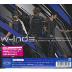 10th Anniversary Best Album -We dance for everyone- 初回限定盤 / w-inds.