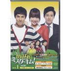 がんばれ、ミスターキム! 完全版 DVD-BOX 1