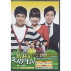 がんばれ、ミスターキム! 完全版 DVD-BOX2