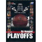 2008-2009 bj-league PLAYOFFS