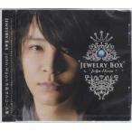 JEWELRY BOX �� John-Hoon