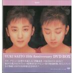 斉藤由貴25th Anniversary DVD BOX / 斉藤由貴