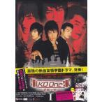 KO One〜終極一班〜 DVD-BOX 1