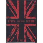 LIVE IN LONDON -BABYMETAL WORLD TOUR 2014-  DVD