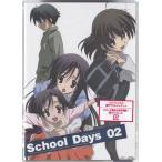 School Days 第2巻 通常版 (DVD)