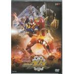 ビルド NEW WORLD 仮面ライダーグリス DXグリスパーフェクトキングダム版 (CD、DVD)