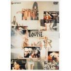 LOUISE TAKE2