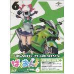 ばくおん!! 第6巻 初回限定版