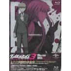 ダンガンロンパ3 -The End of 希望ヶ峰学園- Blu-ray BOX I 初回生産限定版