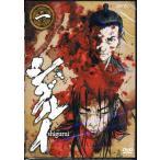 シグルイ 1 (DVD)