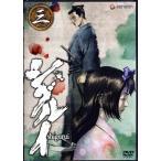 シグルイ 3 (DVD)