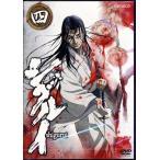 シグルイ 4 (DVD)