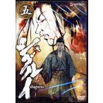シグルイ 5 (DVD)
