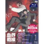 血界戦線&BEYOND Vol.1 (Blu-ray)