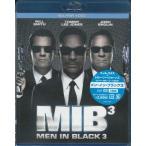 メン イン ブラック3 ブルーレイ&DVDセット