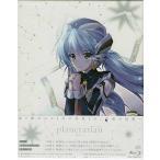 planetarian〜星の人〜 超豪華版