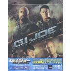 G.I.ジョー バック2リベンジ 完全制覇ロングバージョン ブルーレイ+DVDセットスチールブック仕様 (2枚組)
