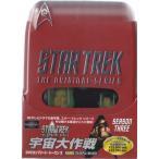 宇宙大作戦 DVD コンプリート シーズン3 完全限定プレミアム ボックス (DVD)