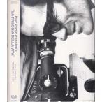パゾリーニ コレクション 生の三部作 DVD-BOX