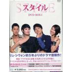 Yahoo!映画&DVD&ブルーレイならSORAスタイル DVD-BOX I