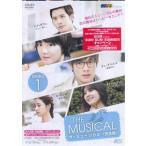 ザ ミュージカル 完全版 DVD-BOX 1