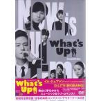 What's Up ワッツ アップ Vol.1
