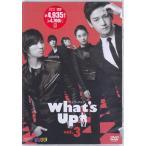 What's Up ワッツ アップ Vol.3