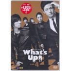 What's Up ワッツ アップ Vol.4