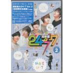 超新星の24/7 vol.2 (DVD)※3本で送料無�