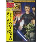 スター ウォーズ   クローン ウォーズ  ファースト シーズン Vol.1  DVD